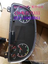 重汽豪沃原厂组合仪表总成/HOWO仪表总成WG9716580025/4/WG9716580025