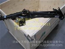 豪沃轻卡事故车配件大全重汽豪沃HOWO轻卡转向管柱带伸缩轴总成/原厂配件LG9704470070