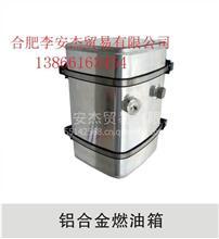 东风天龙商用车厂家配件国四车铝合金350L燃油箱总成/1101010-T40H0
