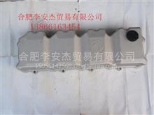 东风商用车厂家配件汽缸盖罩总成/10BF11-03031