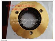 东风商用车厂家配件四五档同步器锥环总成 /1700C-140