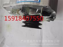 华菱重卡/北汽福田/中国重汽亲人/潍柴动力博世款WP10发电机/612600090401