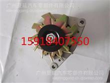 中国重汽亲人/华菱重卡/WD615发电机博世款/VG1560090010