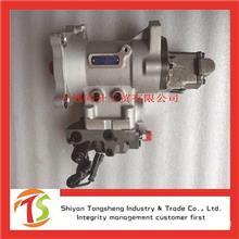 全新 东风康明斯ISL9.5燃油泵总成C4306945东风天龙高压油泵/C4306945