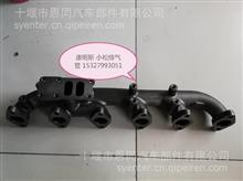 现货供应 康明斯QSB6.7排气支管 小松排气管/3976789