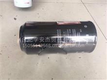 东风商用车原厂配件东风雷诺发动机油水分离器滤芯总成    /1125030-H02L0