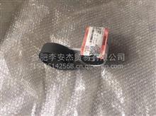 东风商用车原厂配件东风雷诺发动机涨紧轮张紧轮 /  D5010412957