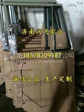 供应原厂陕汽德龙驾驶室铁侧围 铁侧围总成 重汽亲人侧围总成/18678309187