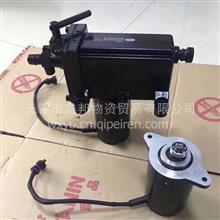 解放J6H配件 驾驶室举升泵 手电一体泵/ 500207AB35J