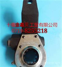 (型号齐全)东风天锦汽车调整臂/刹车调整臂3501.6B1-049/050