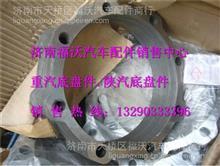 重汽曼桥MCY13调整垫片组-主动锥齿轮/810-90702-0065