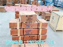 GL-585W-140潍柴潍柴专用齿轮油山推徐工柳工临工龙工厦工