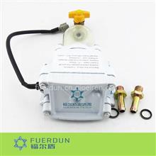 福尔盾  油水分离器  SWK2000-5H 300FH 加热总成/SWK2000-5H 300FH 加热总成