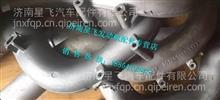 201V09411-5173重汽曼MC11发动机中冷器铝弯管/201V09411-5173
