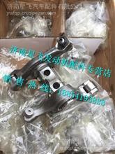 201-04200-6057重汽曼MC11气门摇臂机构总成/  201-04200-6057