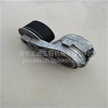 原装小松配件PC360-7皮带涨紧轮/6742-01-5219