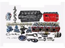 批发/零售西安康明斯M11发动机配正六角螺母3009219X/正六角螺母3009219X