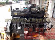 批发/零售西安康明斯M11发动机配连杆轴瓦3016760X/连杆轴瓦3016760X