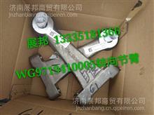 AZ9719410005 重汽豪沃A7转向节臂/AZ9719410005