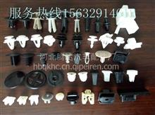现货供应 汽车玻璃托 皮卡固定支架 小霸王 江淮 汽车玻璃塑料卡/1223