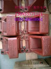 陕汽德龙F2000原厂后弹簧板支架/陕汽德龙后钢板座DZ9114524006/DZ9114524006