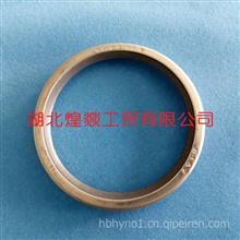 【3627961】重庆康明斯发动机K19/K38发动机节温器密封圈/3627961