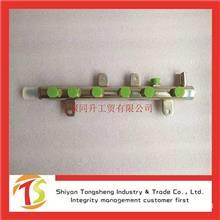 原厂原装 东风康明斯QSZ东风天龙配件C2872036 高压共轨管/C2872035