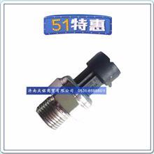 中国重汽VG1092090311电子机油压力传感器VG1092090311