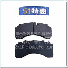 3501DA06-040东风汽车刹车片碟刹片3501DA06-040