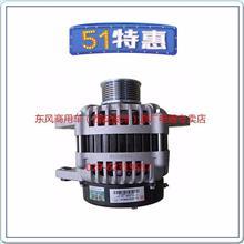 东风天龙/康明斯6B、6CT/康明斯ISLe电控发电机C493979/C4946255/