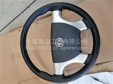 优势现货供应东风天龙新款方向盘总成5104010-C4300/5104010-C4300