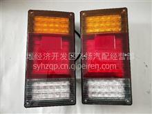 东风EQ2102N/EQ1118G军车LED后尾灯总成37A07B-73020右侧/73010左/37A07B-73010/ 37A07B-73020