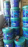 水箱 中冷器 散热器防冻液/水箱 中冷器 散热器防冻液9公斤