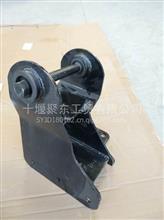 优势供应东风天龙商用车后悬置左上支架带橡胶衬套总成/5001120-C0100