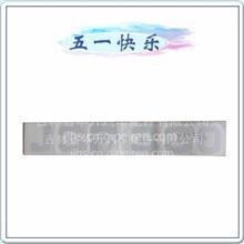 """一汽解放J6银色""""J6P-390""""原厂标贴3921021-B27J/A"""