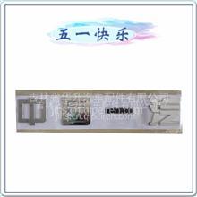 """一汽解放J6银色""""中国一汽""""原厂标贴3921013CB27J/A"""