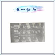 """一汽解放J6车门""""FAW""""原厂贴标3921015-A01"""