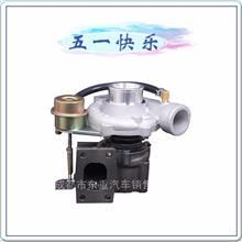 威孚天力多利卡JP60S增压器四达SD4BW754USD4BW754U 1118010S1_BW754U-68