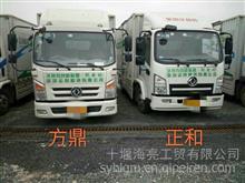 東風特汽(沃特瑪)新能源物流車整車配件提供