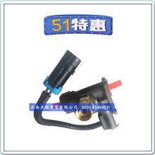 重汽VG1540110431天然气低压电磁阀VG1540110431