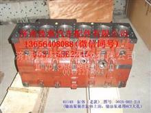 上柴D6114发动机气缸体(旧款)D02A-002-31