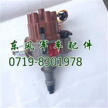 东风军车配件EQ6100 EQ1092F 140配件电子 无触点分电器/37F5-06020