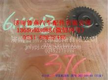 上柴D6114空压机齿轮D07-104-03/D07-104-03