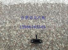 三一广汽日野700华菱搅拌车上海日野P11C发动机 进气压力传感器/进口广汽日野700 500搅拌车