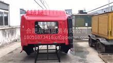 JAC江淮格尔发新款A5L系驾驶室总成/电话18010873416