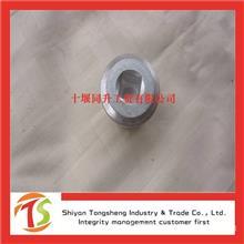 【C3680533】康明斯QSZ13发动机配件油底壳放油螺塞/C3680534