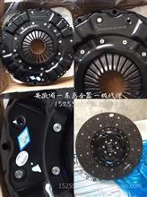 长春一东离合器片压盘安徽省一级代理从动盘总成(进口芳纶)/ DD430-061     171025-II