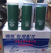 一汽解放J6原厂全流式机油滤清器总成   /1012010-M18-054W   15255182985