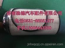 重汽豪沃T7H T5G 豪瀚机油滤芯柴油滤芯燃油滤清器三滤柴滤芯/PC-0023 K2841