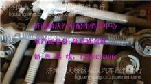 重汽豪威60矿大江迈克桥上推力杆/TZ56075200004